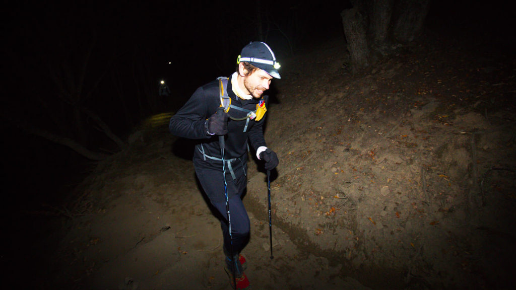 Siguniang Ultra Runner